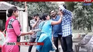Saurashtra : Rakshabandhan banyan celebration