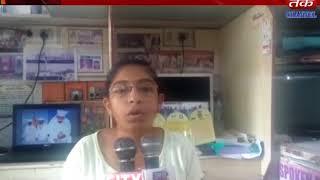 Okha : 21 Kundi Maharodra Yagn at Nandy School