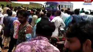 Rajula : People protest against Bhakodar Swan Energy Company