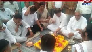 Dabhoi : Atalji's prayer meeting was held by BJP
