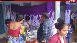 Kukavav : Mutilation program in Visvashebharmi school