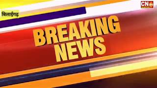 CN24 BREAKING - ट्रेक्टर ने बाइक को मारी टक्कर, पवनी गाँव के पास हुआ हादसा..