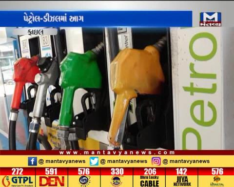 Again there is a hike in Petrol & Diesel Prices