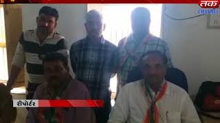 Surendranagar : On Monday, Congressman Allen of Bharat Bandh opposed petrol price prise