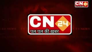 बिलाईगढ़ - अंतराष्ट्रीय नर्स दिवस मे नर्सों का सम्मान..CN24 BILAIGARH