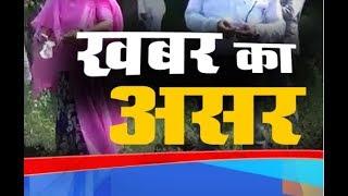 एक बार फिर DPK NEWS की खबर का हुआ असर  || मांडलगढ़ ||DPK NEWS