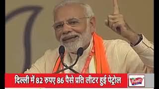 मध्यप्रदेश में BJP का चुनावी शंखनाद, 'मेरा बूथ – सबसे मजबूत' का दिया नारा