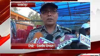 पखांजूर - 29 सितम्बर को पखांजूर में  रमन सिंह का आगमन  - tv24
