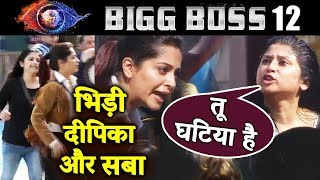 Dipika And Saba MAJOR FIGHT During Toture Task | Samudri Lootere Luxury Budget Task | Bigg Boss 12