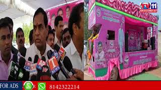 TRS LEADERS MAHIPAL REDDY STARTS ELECTION CAMPAIGN AT PATANCHERU