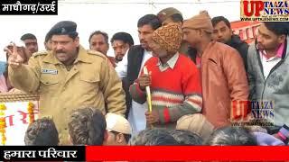 किसानो ने मौका पाकर  कालपी, इटावा, माधौगढ़, उरई के चारों विधायकों को घेर लिया