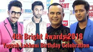 UNCUT: 4th Bright Awards 2018 & Yogesh Lakhani Birthday - Ranveer Singh, Ranbir Kapoor,Riteish,Rakhi