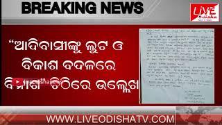 BREAKING NEWS : Gurupriya Setu Target