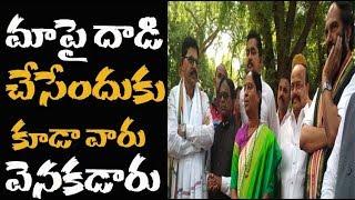 మాపై దాడి చేసేందుకు కుడా వారు వెనకడారు | konda surekha and murali comments on KCR,KTR and KAVITHA