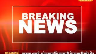 चूरू ददरेवा सादुलपुर से बड़ी खबर||गोली लगने से महिला घायल