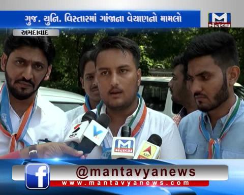 Ahmedabad: NSUI workers have submitted the memorandum at University Police Station