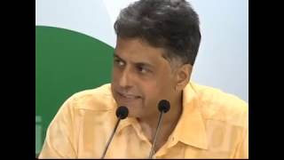 Highlights: AICC Press Briefing By Manish Tewari on ILFS Scam