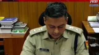 Silvassa : Meeting of Ganesh Mandal's representatives in Police Head Quarter