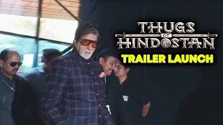 Amitabh Bachchans Dashing Entry At Thugs Of Hindostan Trailer Launch | Khudabaksh