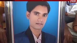 Morbi : Satwara youths got scared at the hospital