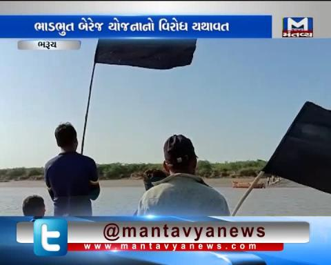 Bharuch: Black Flags waived by the fishermen to oppose Bhadbhut Barrage Yojana
