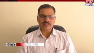 Jamkhambhaliya : The central bank has chilly speculation