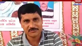 Vanthali : Farmers' rights in the talukas