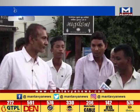 Dhari: People seeking demand for the investigation in the matter of Lions' death