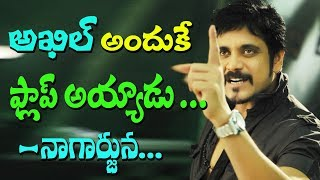 Nagarjuna says no to Karan Johar for Akhil I akkineni Nagarjuna I akkineni Akhil I Rectv India