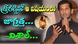 Srireddy says thanks to vishal  I Srireddy I Vishal I Rectv India