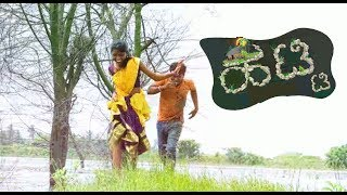 """ ಹಟ್ಟಿ "" Kannada Movie Teaser 