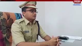 Dwarka : Lokdarbar Organized In Police Station