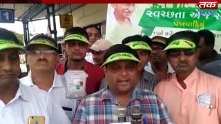 Okha : Kailway Employees Joined For Swchchhta Abhiyan