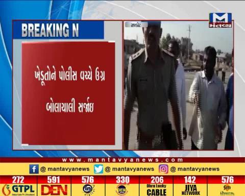 Rajkot: Farmers opposed the road block