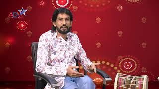 Versatile Rhythum Artist Kalu Ustad  | Abtak Channel