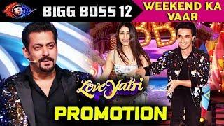 Aayush Sharma And Warina Hussain On Salman's Bigg Boss 12 Weekend Ka Vaar   Loveyatri Promotion