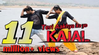 teri aakhya ka yo kajal all mp3 song download