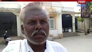 Lathi : The municipal contractor's level of negligence
