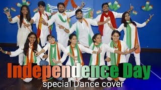 Rang de Basanti | Chak de India/Jai ho Independence day | bollywood Dance patriotic Song |kunal more