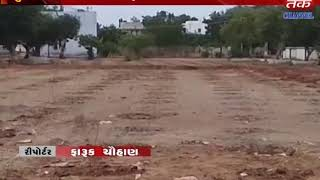 Surendranagar : The trees have been burnt down