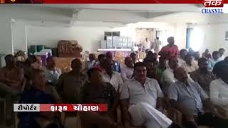 Surendranagar : A meeting was held to establish the dominance of the Congress