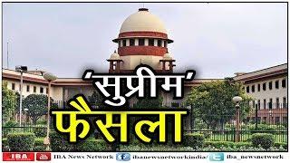 राम जन्मभूमि मामले की सुनवाई के लिए SC तैयार, सुप्रीम कोर्ट की सुनवाई ... | Ayodhya | IBA NEWS |
