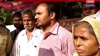 Surendranagar : The accused accused the accused as accused