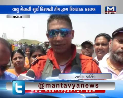Surya Kiran Team Of IAF Aerobatics Holds Air Show In Vadodara