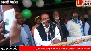 पनवाड़ी मे गणतंत्र दिवस पर शान से फहराया गया तिरंगा