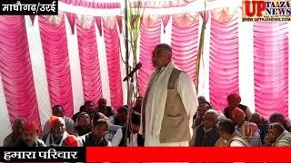 सपा कार्यकर्ताओं ने किसानों की समस्याओं को लेकर दिया धरना