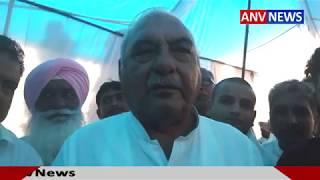 'सरकार लूट-खसोट की नीति अपनाए हुए है'- हुड्डा || ANV NEWS