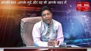 seoni malwa news -आपकी बात ,आपके मुद्दे और वह भी आपके शहर में THE NEWS INDIA