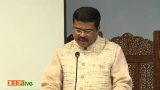 Shri Dharmendra Pradhan - Inaugural Speech at India-Russia Conference