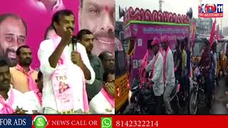 TRS LEADER MAHIPAL REDDY ELECTION CAMPAIGN IN PATANCHERU | SANGAREDDY DIST